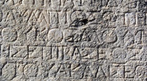 How Did Vega Become a Greek?