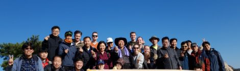 Econometricians explore Seoul
